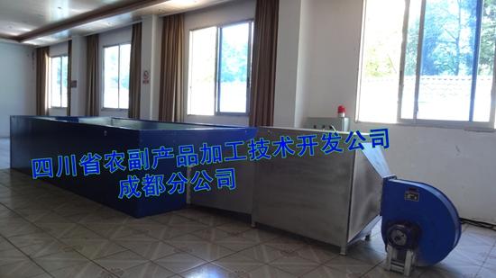 【瓜蒌烘干机】瓜蒌皮烘干机,瓜蒌籽烘干机46962795