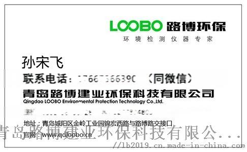 厂家直销便携综合烟气分析仪84771602