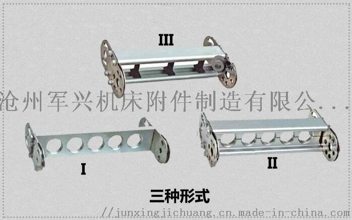 张家港机械设备线缆整体集中防护定制钢铝/钢制拖链82581162