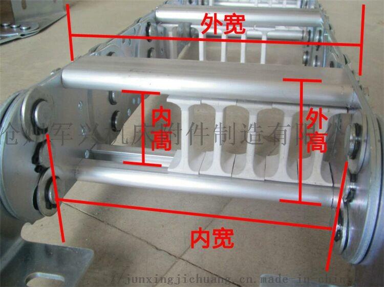 张家港机械设备线缆整体集中防护定制钢铝/钢制拖链82581322
