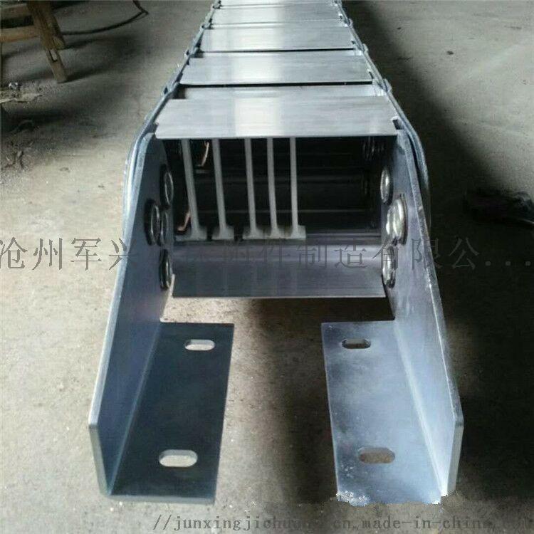 加密加强承重 10cm长踩踏不变形 不下塌钢铝拖链82626292