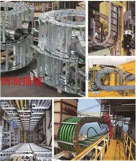 防锈镀锌/镀铬/304/316材质钢铝钢制拖链定制82511662