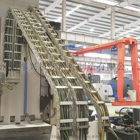 钢厂冶金设备专用拖链 金属拖链 不锈钢拖链 铁拖链82338432