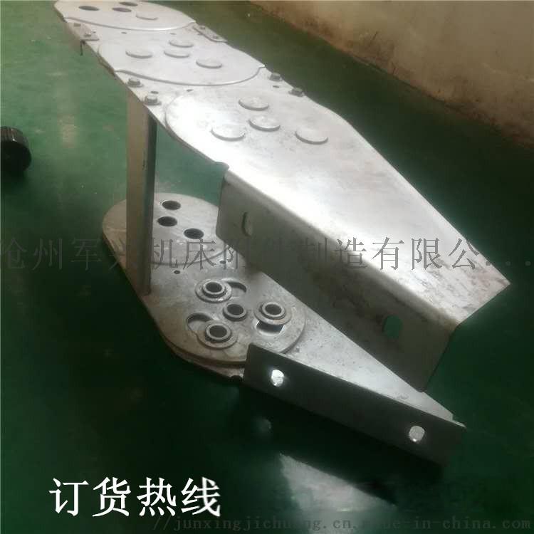 III型桥式钢铝拖链重金属拖链渗钢+钢棍全钢制拖链795019532
