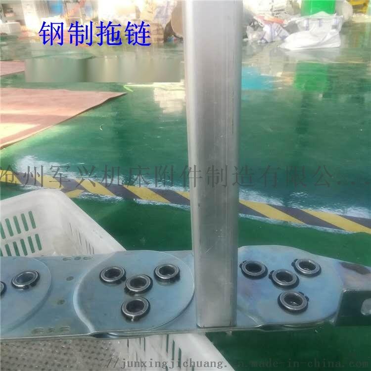 铝合金钢制拖链保护线缆/油管 承重型钢制拖链 定制794752082