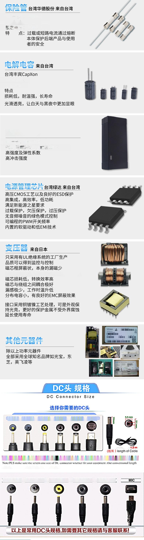 美规UL认证 54.6V2A 电池充电器45462195