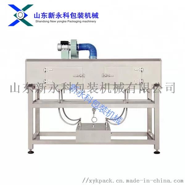 新型蒸汽收缩机-蒸汽收缩炉-专业供应厂家84840392