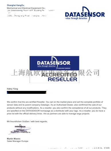 datasensor.png