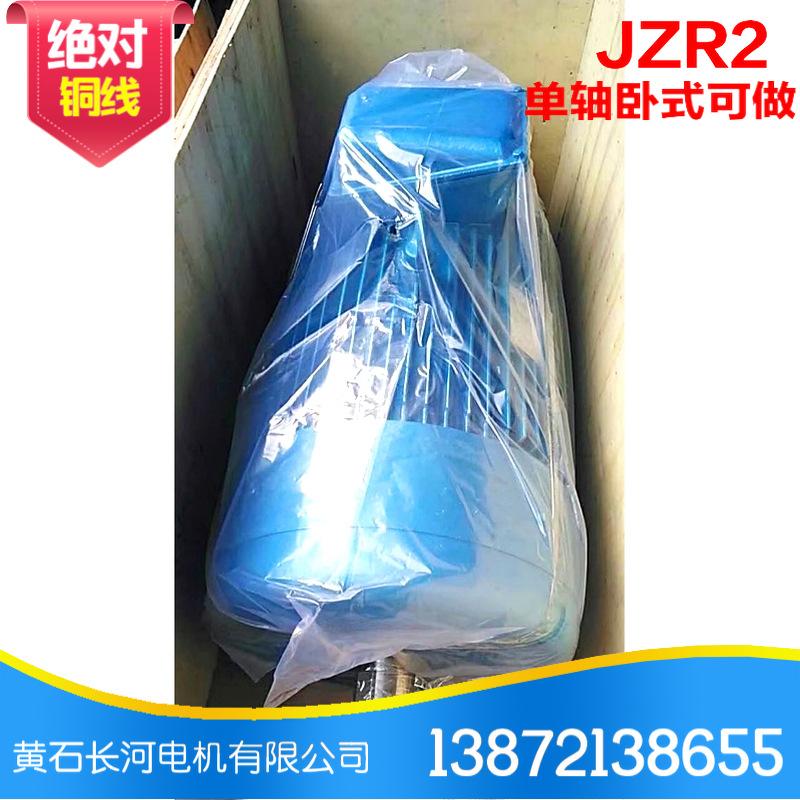 JZR2 (2).jpg