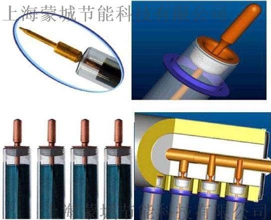 超导热管太阳能热水器.jpg
