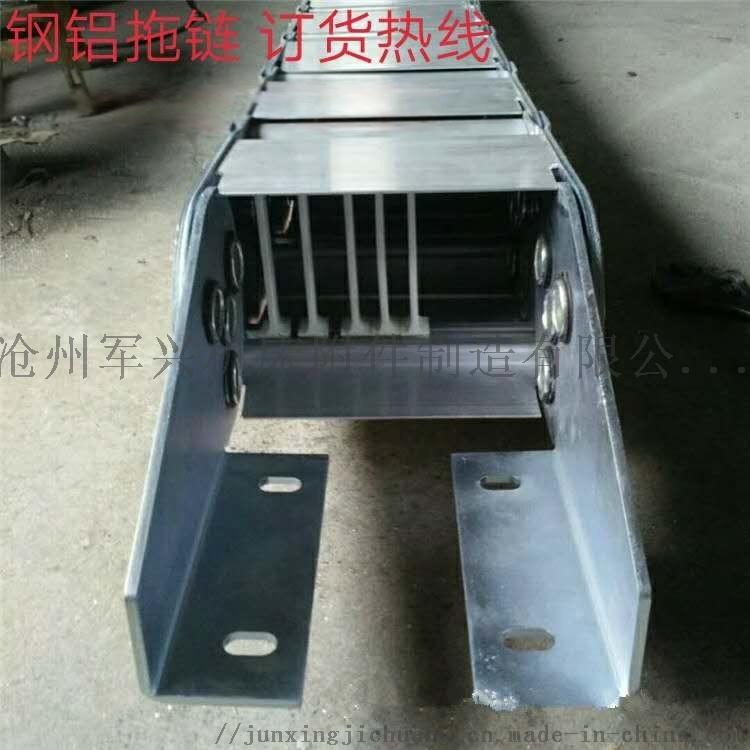 钢铝拖链 钢制拖链 塑料拖链坦克链哪家质量好型号全795517732