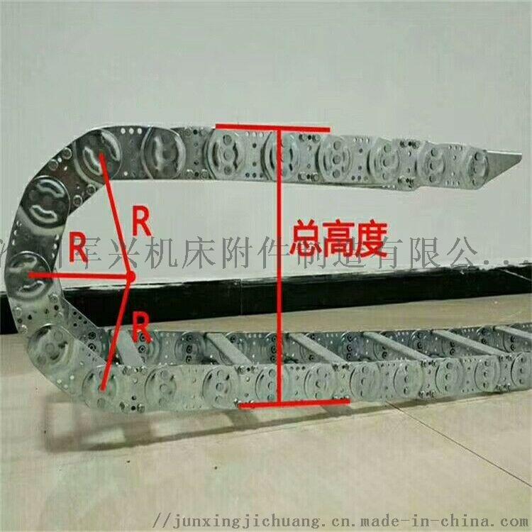 张家港机械设备线缆整体集中防护定制钢铝/钢制拖链82581722