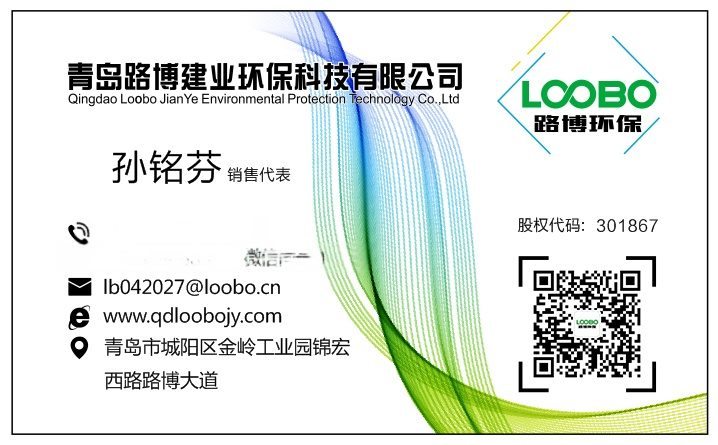 LB-6120综合大气采样器的作用85760132