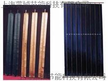 平板太阳能集热器吸热板.jpg