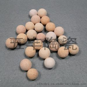 五丰陶瓷供应稀土瓷砂滤料758372895