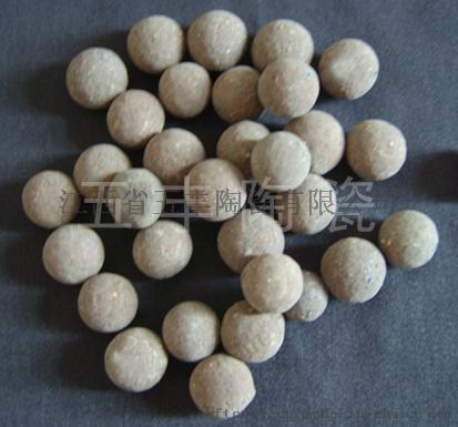 五丰陶瓷供应稀土瓷砂滤料758372915