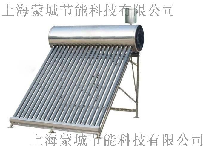 一体承压式家用太阳能热水器.jpg