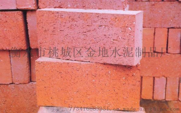 磚頭5.jpg
