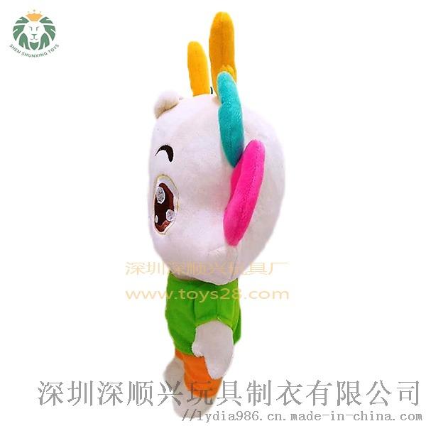 深圳玩具廠,精品毛絨玩具