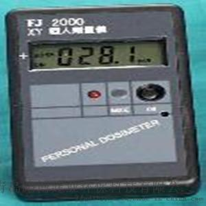 FJ2000个人剂量仪.jpg