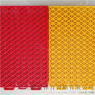 方格圆弧悬浮地板湘冠方格圆弧拼装地板厂家789699552