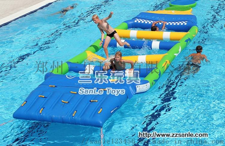 水上競技SL.jpg