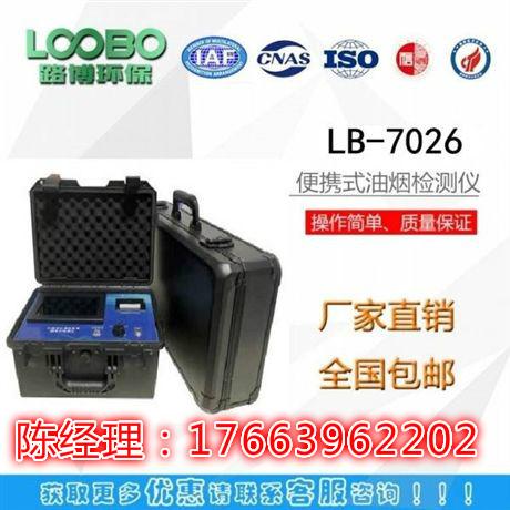 LB-7026-3_meitu_3.jpg
