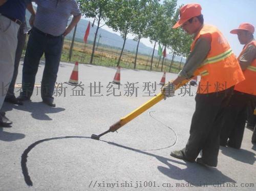 北京裂縫口快速封閉膠797634852