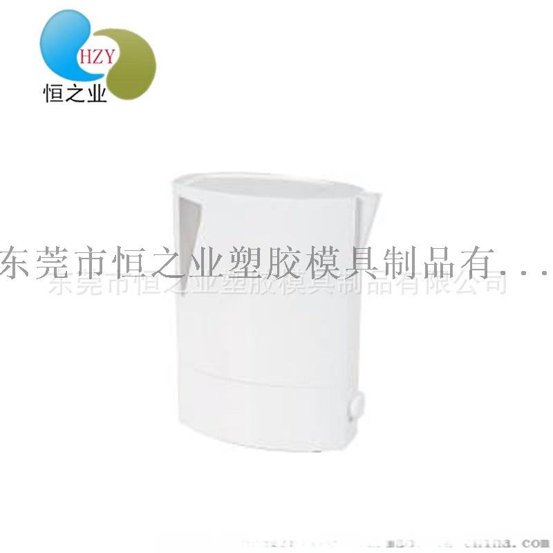 加溼器外殼開模注塑加工定做usb迷你加溼器外殼模具設計加工製造 (4).jpg