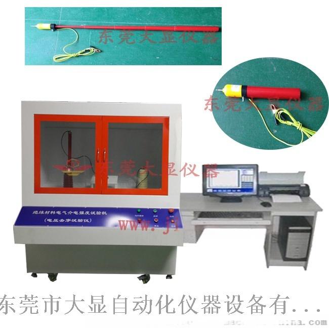 固體絕緣材料電氣介電強度試驗儀電電腦.jpg