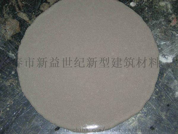 紅巖核電設備基礎固定灌漿料廠家797326822