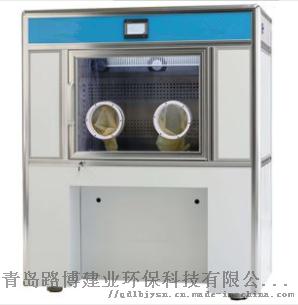 NVN-800S低浓度恒温恒湿称量系统.png