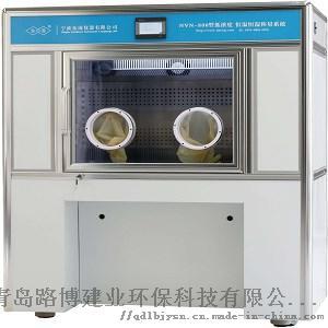NVN-800S低浓度恒温恒湿称量设备_副本.jpg