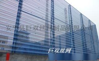 電廠金屬衝孔鋼板防風抑塵網796584392