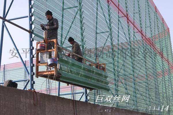 電廠金屬衝孔鋼板防風抑塵網796584402
