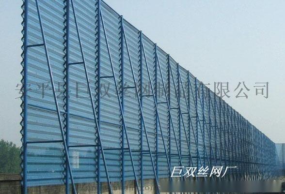 電廠金屬衝孔鋼板防風抑塵網796584382