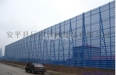 電廠金屬衝孔鋼板防風抑塵網796584362