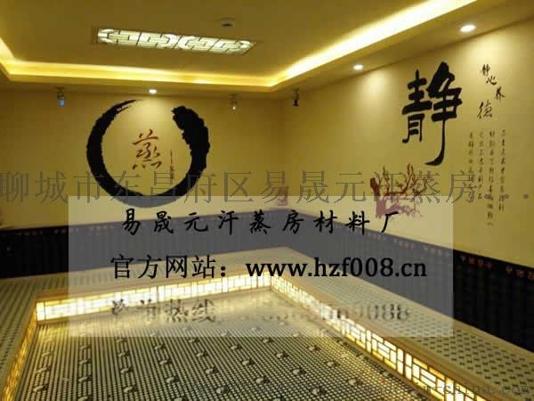 蚌埠汗蒸房材料銷售廠家供應鹽晶房 鹽療房材料786657752