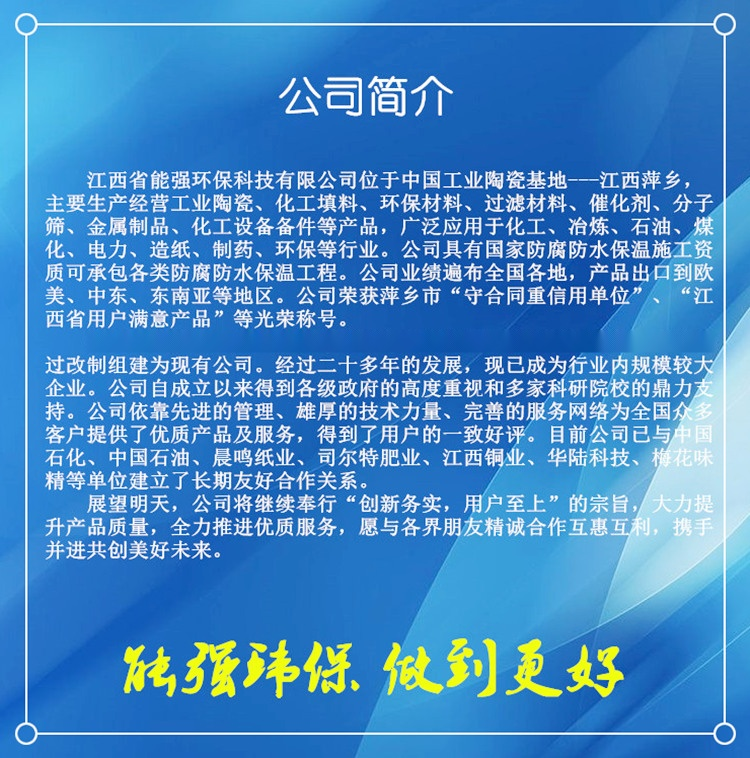耐酸砖板专业生产厂家**品质保证技术解答87212265