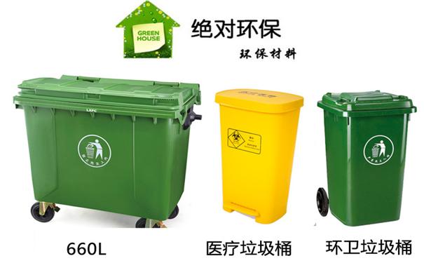 丹東塑料垃圾桶廠家直銷240l價格優惠-瀋陽興隆瑞79950252