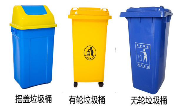 丹東塑料垃圾桶廠家直銷240l價格優惠-瀋陽興隆瑞79950112