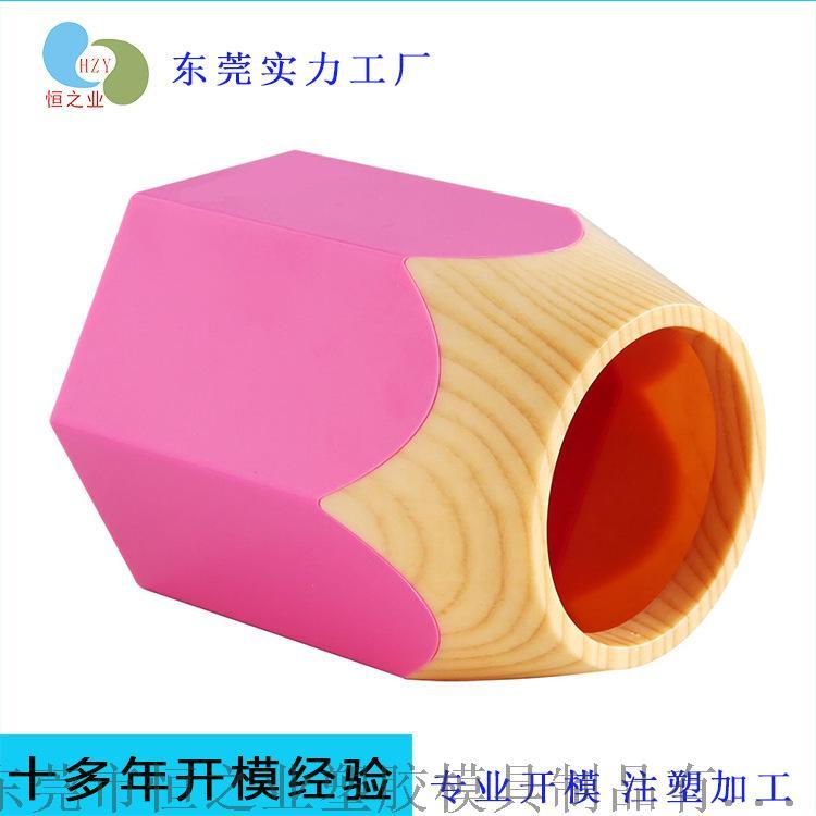 创意型塑料笔筒 牙刷筒塑料件加工 塑胶模具注塑加工塑胶外壳 (4).jpg