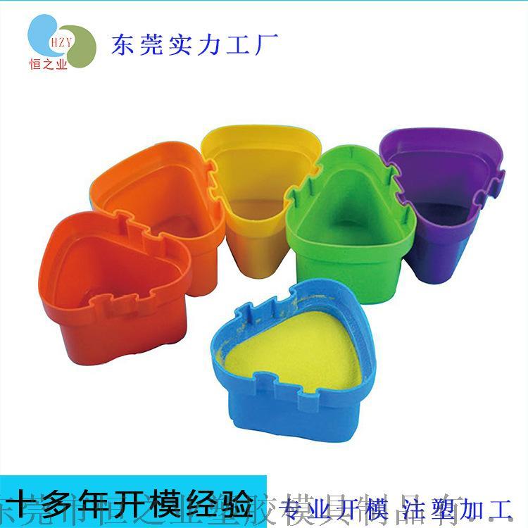 创意型塑料笔筒 牙刷筒塑料件加工 塑胶模具注塑加工塑胶外壳 (2).jpg