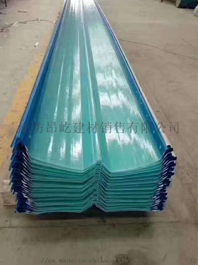 山东透明采光板直销总产798167212