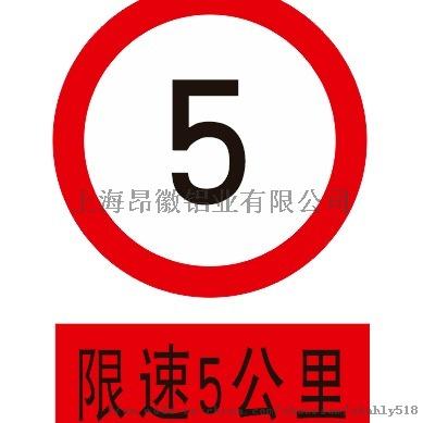 安全标志牌安全警示牌验厂标示牌警告禁止指令牌定制87552412