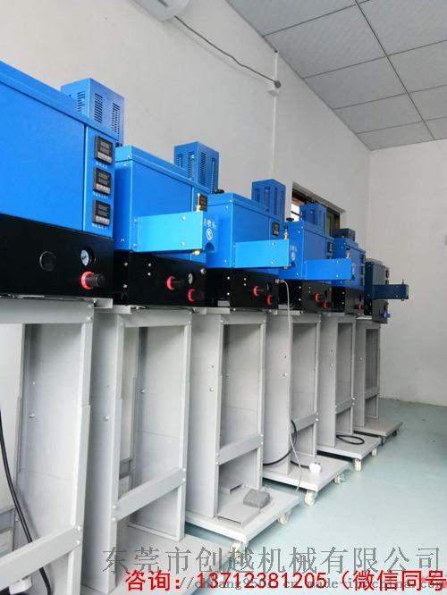 5KG热熔胶机1.jpg