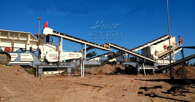 移动式山石破碎站 碎石机厂家 山东恒美百特797789092