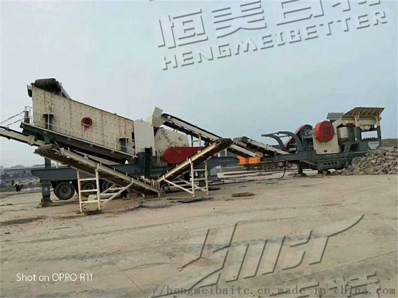 山石破碎机磕石机-移动碎石机-大型石头破碎机可分期80323682