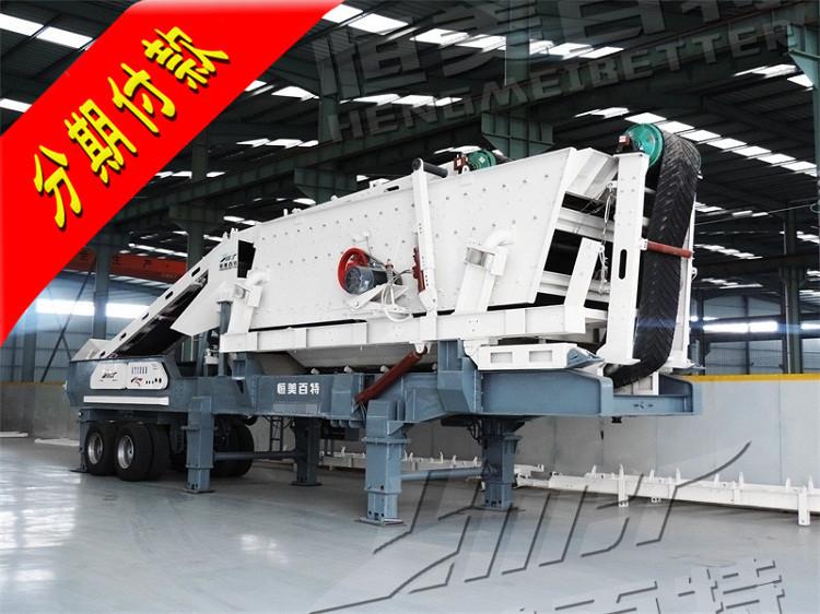 北京移动式破碎机建筑垃圾破碎机设备在线报价88085932