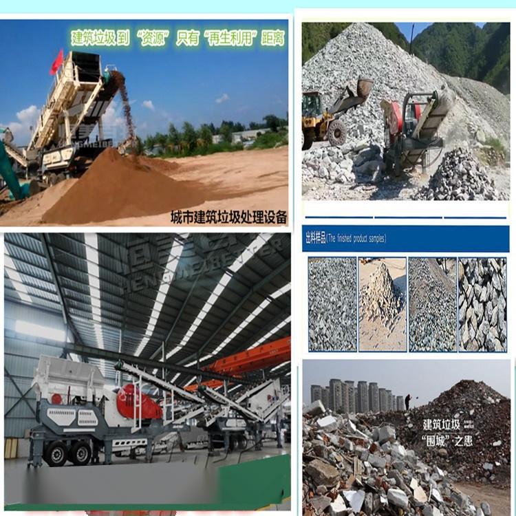 北京水泥块建筑垃圾破碎机厂家 混凝土块破碎站86638802
